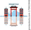 日本 富士山 文化 17963946
