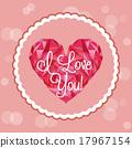 love card 17967154