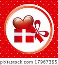 love card 17967395