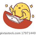 幼鸟 个人电脑 电脑 17971440