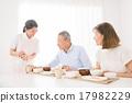 老人 吃 饮食 17982229