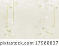 종이 금박 대나무 17988837