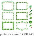 裝飾門框 食材 原料 17998943