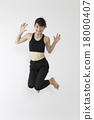 女性 適當 健身 18000407