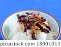 食物 食品 虫子 18001013