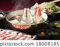 涮涮鍋 豬肉涮涮鍋 豬肉波士頓對接 18008185