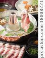 涮涮鍋 豬肉涮涮鍋 豬肉波士頓對接 18008221