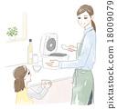 밥을 준비하는 부모 18009079