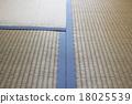 榻榻米 日本稻草地板 日式房間 18025539