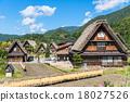 ชิราคาวะโกะ·นิคม Gasshigomeki 18027526