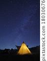 营地 露营 夜空 18030676