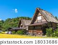ชิราคาวะโกะ·นิคม Gasshigomeki 18033686