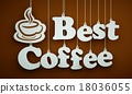 Best Coffee - White Letters Hanging on the Ropes. 18036055