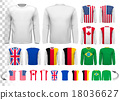Collection of various male long sleeved shirts. 18036627