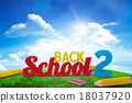 Composite image of back 2 school 18037920