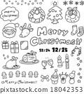 christmas x-mas xmas 18042353