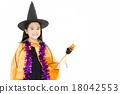 女孩 偽裝 女巫 18042553