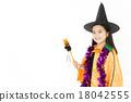 女孩 偽裝 女巫 18042555