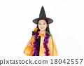 女孩 偽裝 女巫 18042557
