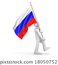 Flag of Russia 18050752