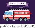 firetruck fire truck 18050795