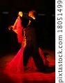 交誼舞 舞 舞蹈 18051499