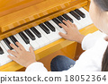 younger, piano, pianoforte 18052364