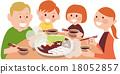 家庭 家族 家人 18052857