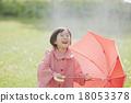 หญิงสาวในวันที่ฝนตก 18053378