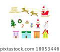 聖誕節 耶誕 聖誕 18053446