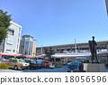 역전, 역 앞, 역앞 광장 18056596