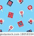 축제 패턴 18058394