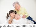 baby, elder, elderly 18058634