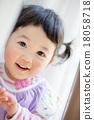 여자아이, 소녀, 여자애 18058718