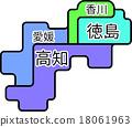 지역지도 시코쿠 지방 18061963
