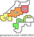 지역지도 세토 우치 지방 18061964