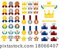 隊列 圖標 Icon 18066407