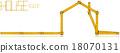 House - Wooden Folding Ruler 18070131
