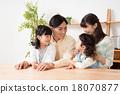 一個家庭 18070877