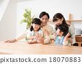 一個家庭 18070883