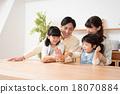 家庭 家庭和谐 对话 18070884