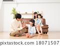 父母身份 父母和小孩 儿童 18071507