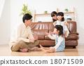 一個家庭 18071509