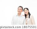 夫妇 一对 情侣 18075501