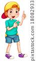 男孩 帽子 蓋 18082933