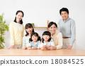 家庭 家族 家人 18084525
