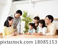 一個家庭 18085153