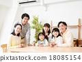 家庭 家族 家人 18085154