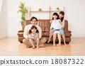 年輕的家庭 18087322