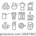 线条 线 咖啡 18087882